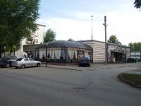 Отрадный, Ленина ул, дом 24
