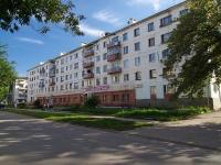 Отрадный, улица Ленина, дом 10. многоквартирный дом