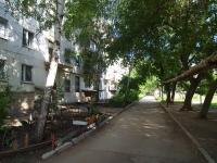 Отрадный, Ленина ул, дом 10