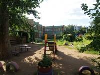 奧特拉德内, 幼儿园 №15, Lenin st, 房屋 10А