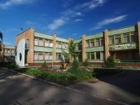Отрадный, улица Ленина, дом 10А. детский сад №15