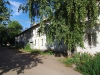 奧特拉德内, Lenin st, 房屋 9. 公寓楼