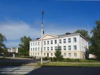 Otradny, st Leningradskaya, house 45. school