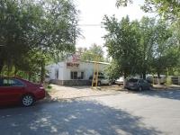 Отрадный, улица Нефтяников, дом 39. многоквартирный дом