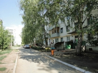Otradny, Neftyanikov st, house 66. Apartment house