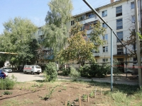 Otradny, Neftyanikov st, house 70. Apartment house