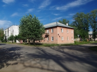 Otradny, Neftyanikov st, house 55. Apartment house