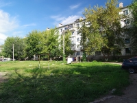 Otradny, Neftyanikov st, house 84. Apartment house
