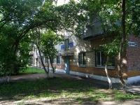 Отрадный, улица Нефтяников, дом 82. многоквартирный дом