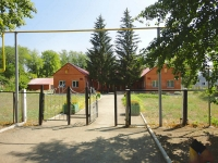 奧特拉德内, Novokuybyshevskaya st, 房屋 7. 兵役委员会
