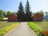 Отрадный, улица Новокуйбышевская, дом 7. военкомат