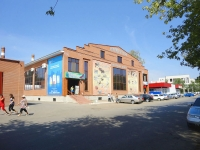 "Otradny, shopping center ""Империя"", Novokuybyshevskaya st, house 22"