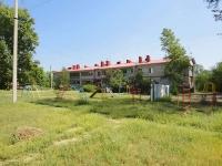 Otradny, Novokuybyshevskaya st, house 27А. Apartment house