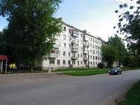 奧特拉德内,  , house 29. 公寓楼