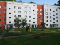 Otradny, Novokuybyshevskaya st, house 39А. Apartment house