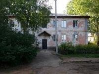 Отрадный, улица Новокуйбышевская, дом 45. многоквартирный дом