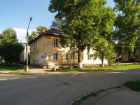 Otradny, Novokuybyshevskaya st, house 47. Apartment house