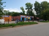 Отрадный, улица Новокуйбышевская, дом 9. бытовой сервис (услуги)