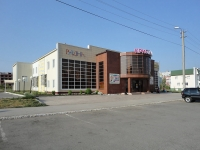"neighbour house: st. Orlov, house 14. shopping center ""Кристалл"""