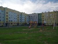 Otradny, Orlov st, house 18Б. Apartment house
