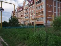 Отрадный, улица Орлова, дом 26. многоквартирный дом