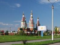 Отрадный, храм В честь великомученика и целителя Пантелеимона, улица Орлова, дом 11А