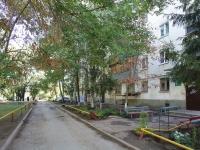 Otradny, Otradnaya st, house 9А. Apartment house