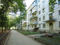 Отрадный, улица Отрадная, дом 9. многоквартирный дом