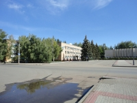 Отрадный, органы управления Администрация города Отрадный, улица Отрадная, дом 15