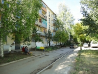 Otradny, Otradnaya st, house 19. Apartment house