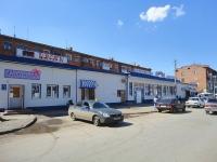 奧特拉德内, Otradnaya st, 房屋 24А. 购物中心