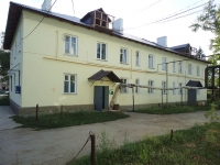 Otradny, Pervomayskaya st, house 2. Apartment house