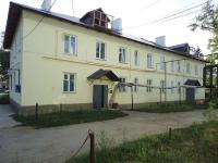 Отрадный, Первомайская ул, дом 2