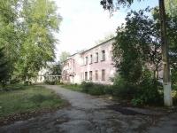 Otradny, governing bodies ФГУЗ Центр гигиены и эпидемиологии в Самарской области , Pervomayskaya st, house 20