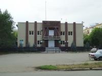 Otradny, bank Сбербанк России, Pervomayskaya st, house 30А