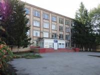 奧特拉德内, 技术学校 Отрадненский нефтяной техникум (ФГОУ СПО «ОНТ»), Pervomayskaya st, 房屋 33