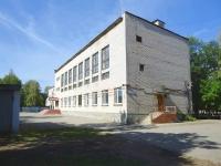Otradny, technical school Отрадненский государственный техникум, Pervomayskaya st, house 35