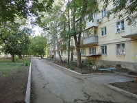 Otradny, Pervomayskaya st, house 39. Apartment house