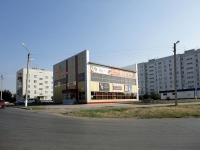 "Otradny, shopping center ""Радужный"", Pervomayskaya st, house 59В"