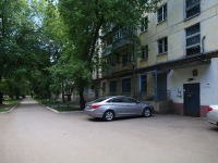 Otradny, Pervomayskaya st, house 37. Apartment house