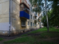 Otradny, Pervomayskaya st, house 41. Apartment house