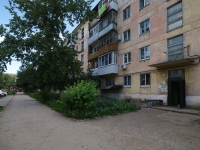 Otradny, Pervomayskaya st, house 45. Apartment house