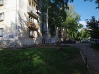 Otradny, Pervomayskaya st, house 51. Apartment house