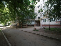 Otradny, Pervomayskaya st, house 55. Apartment house