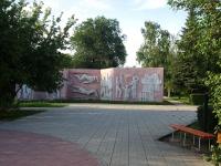 Отрадный, улица Первомайская. сквер