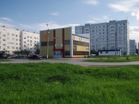 "neighbour house: st. Pervomayskaya, house 59В. shopping center ""Радужный"""