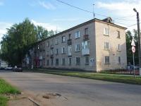 Отрадный, Первомайская ул, дом 31