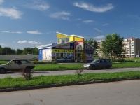 Отрадный, Первомайская ул, дом 48