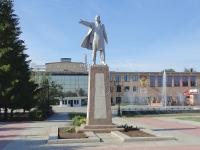 Отрадный, улица Отрадная. памятник В.И.Ленину