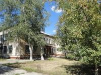 Otradny, st Pionerskaya, house 8А. health center